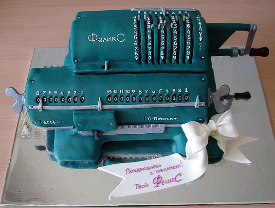 machine cake