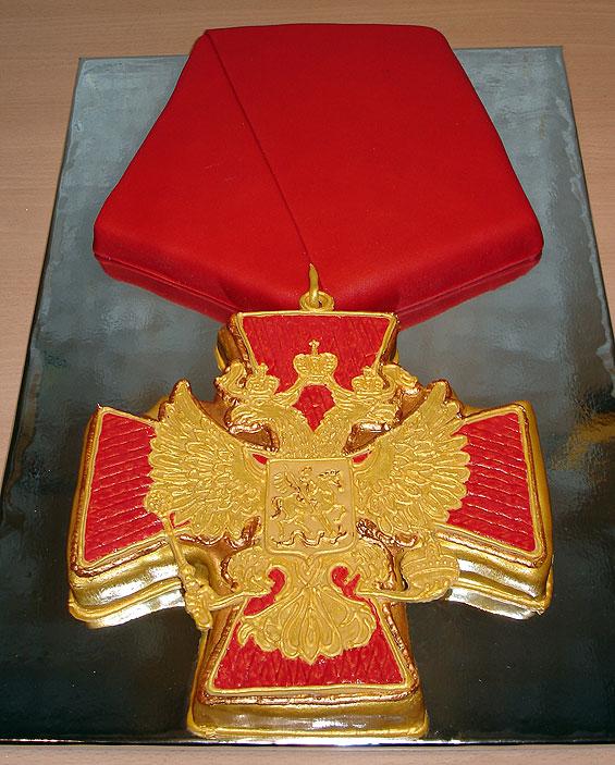 medal cake
